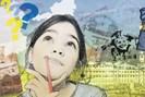 illustration: aydogdu fatih