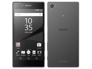 Xperia Z5 in Graphit.