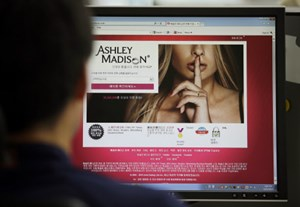Millionen Männer waren vom Ashley Madison-Hack betroffen