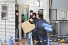 foto: afp/jiji press