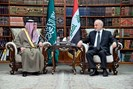 foto: apa/afp / außenministerium irak