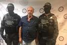 foto: agencia de investigation criminal