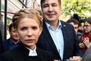 foto: apa/afp/skarzynski