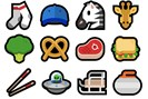 screenshot: emojipedia