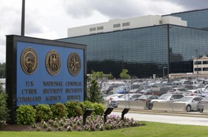 Der Camous National Security Agency (NSA) in Fort Meade