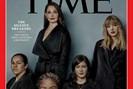 foto: time magazin