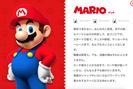 foto: screenshot/gamestandard
