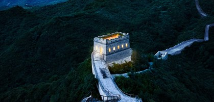foto: airbnb / great wall of china