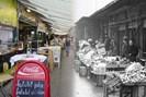 fotos:  standard/ayham youssef, marktamtsmuseum wien