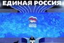 foto: apa/afp/kudryavtsev
