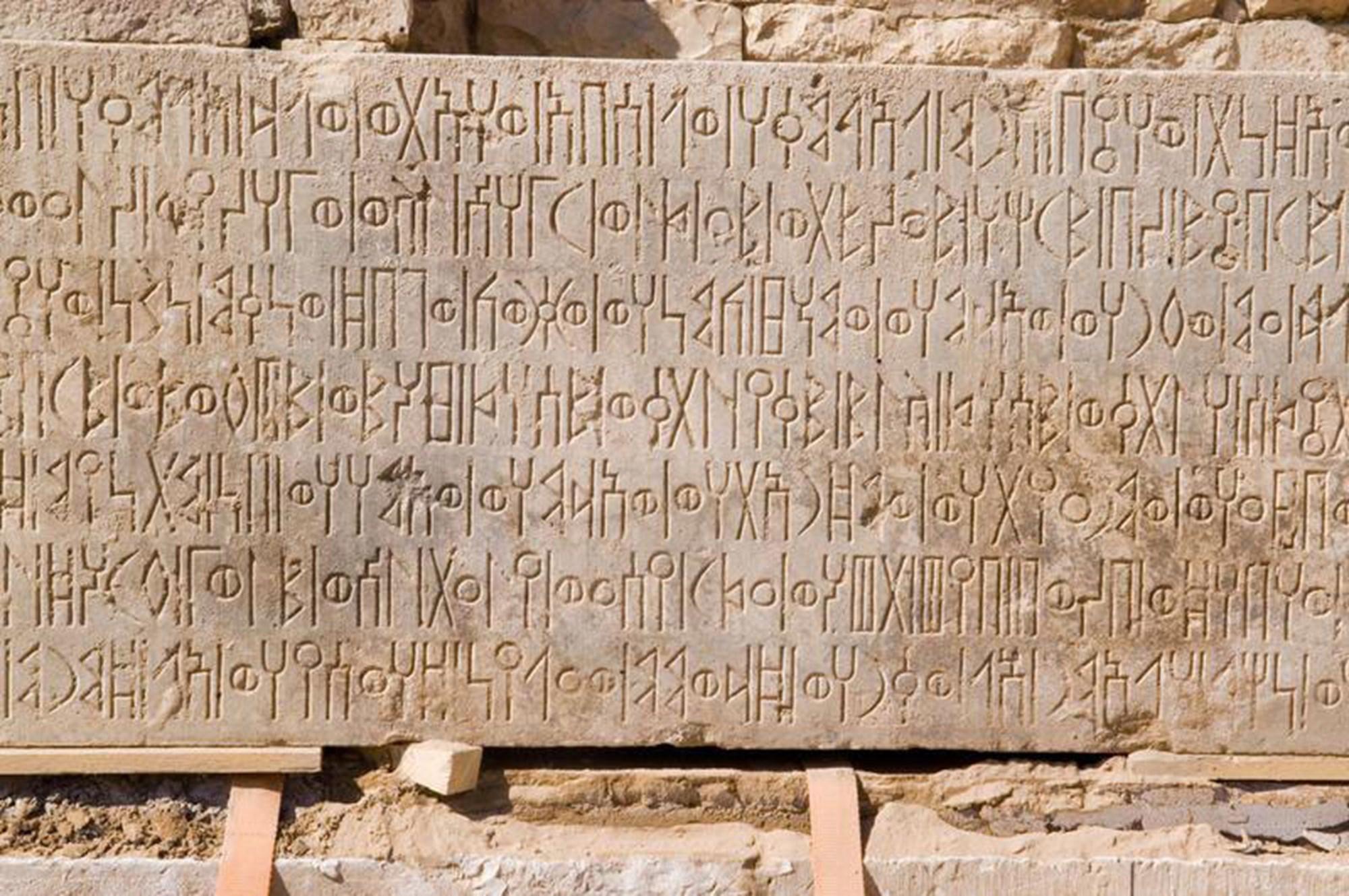 Sprache der Königin von Saba wird digitalisiert