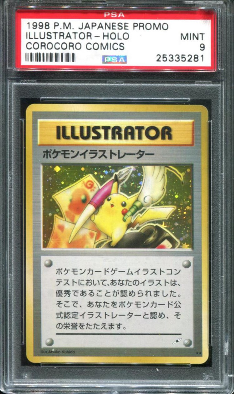 Starkste Pokemon Karte Make And Print Your Own Pokemon Card