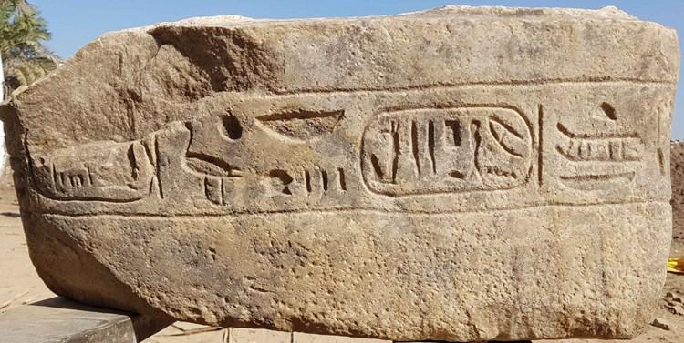 Notgrabungen geben Einblick in die Frühgeschichte von Heliopolis