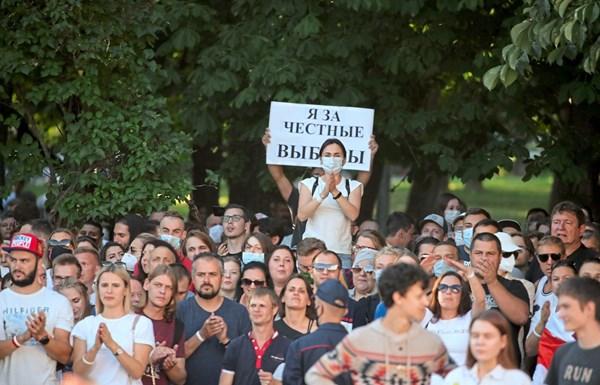 Foto: EPA / Tatyana Zenkovich
