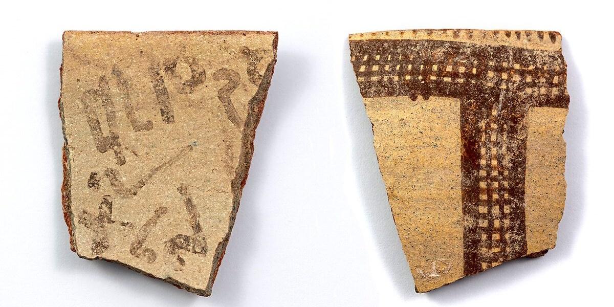 Keramikscherbe aus Israel schreibt Geschichte des Alphabets um