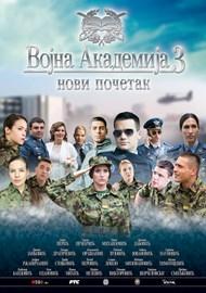 Militärakademie 3 - Ein neuer Anfang